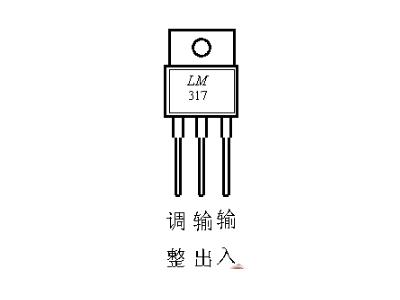 使用LM317设计一个稳压电源的方案
