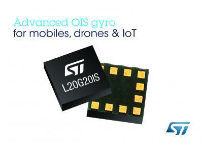 意法半导体(ST)先进图像防抖陀螺仪让下一代智能手机拍照不抖动