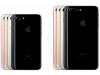iPhone7又要增产,iPhone 8真的卖不动?