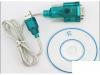 USB转串口驱动的正确打开方式
