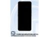 国美U7入网工信部,搭载骁龙835处理器