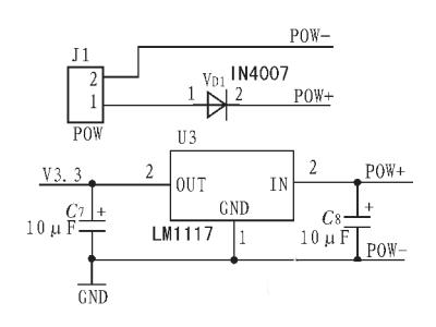基于STM32的高性能低功耗人机界面系统设计