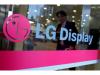 LG Display被批准在广州建厂,应对OLED面板缺货
