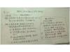 日东电工苏州工厂将关闭,被战略性放弃?