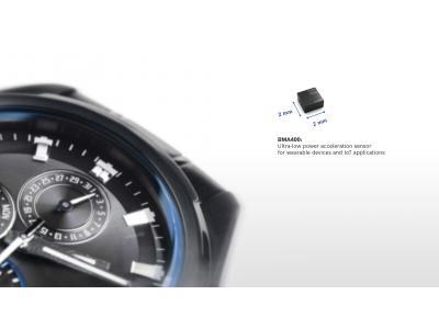 博世推出适用于可穿戴设备和物联网产业的BMA400超低功耗加速度计