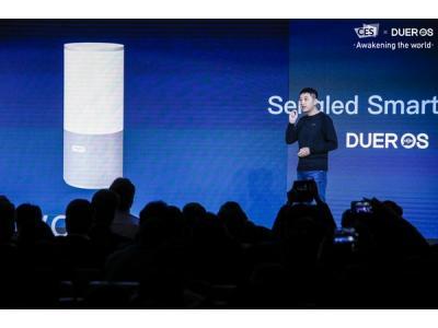 Sengled 生迪携手百度 DuerOS 发布中国首款语音操控智能音箱灯