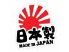 日本制造丑闻不断,但还有其精华