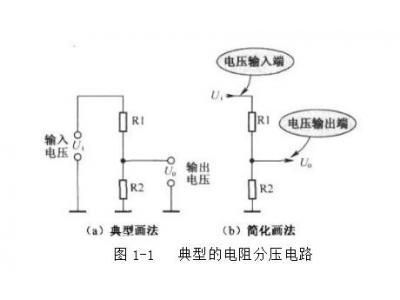 3款经典的音量控制电路设计(电阻分压采样电路)