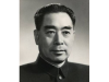 周恩来:中国半导体发展的总设计师