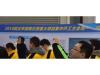 100亿元的东方武汉10.5代线基板项目开工