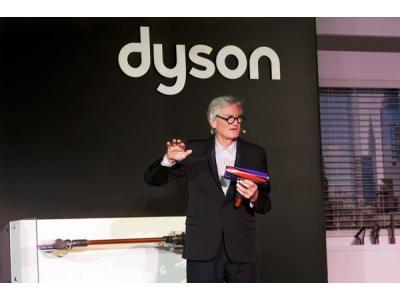洁净家居的未来 戴森科技于美国时间3月6日召开全球发布会