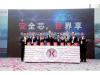 安世半导体广东新工厂投产:分立元件/逻辑元件/MOSFET元件产能大增