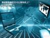 PC行业难回巅峰,5G仅为PC行业提供新的思路和卖点