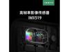 OPPO R15拍照能力再次提升,首发索尼IMX519传感器