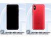 小米6X详细配置曝光,正面与红米Note 5几乎完全一致