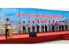 300台研发设备全数到位,合肥长鑫即将试产DRAM