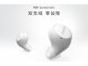 """""""贵族""""中的""""平民"""",魅族推出平价无线蓝牙耳机"""