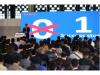 畅享电子制造产业盛宴  NEPCON China上海展4月24日盛大启幕