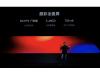 联想Z5标榜小米8、荣耀6X、iPhone X,搭载骁龙636这么狂?