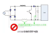 瑞萨电子核心电机控制解决方案——RAMDA算法