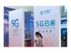 5G是什么?它的标准有什么不同?