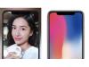 小米8为什么要抄袭iPhone X?原因是这个