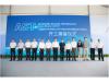上海超硅半导体花血本,投100亿开工300mm生产线