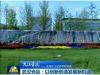 武汉光谷厉害了,即将量产自主32层3D NAND?
