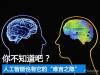 人工智能的痛点在哪里?