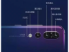 華為P20 Pro和Oppo R17都搞三攝,該買哪款看完下文便知