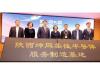 西安将建柔性AMOLED产线,总投资高达400亿元人民币