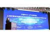 中国RISC-V产业联盟成立,这些企业要搞出啥大事情