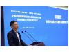 ARM中国与四川政府签署合作协议,投资不低于100亿