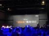 新款红米Note 7配置揭晓,满血版骁龙660了解一下