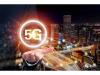 通讯技术演变到了5G,中国有哪些机遇与挑战?