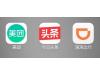 说出来你可能不信,中国下一代科技巨头是TMD