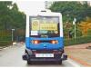 国内首台无人驾驶巴士来袭,这些看点不容错过