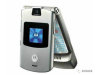 售价破万,这款MOTO折叠手机你会购买吗?