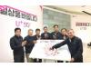 史上最快5G部署,韩国19天建1367个5G基站是怎么做到的?