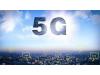 随着5G的落地,收益最多的会是英特尔、高通还是.....