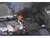 特斯拉员工道明特斯拉工厂起火的原因:牺牲安全实现产能