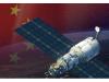 中国在能源方面新突破,建造太空太阳能发电厂