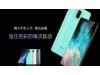 格力手机3低配高价,如何与小米9等手机竞争?