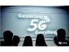 详解5G新空口中的eMBB/mMTC/URLLC技术