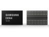 三星10nm級DDR4內存研發成功,今年下半年將量產