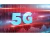 中国移动董事长杨杰提出5G+计划,具体是指什么?
