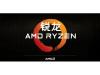 英特尔挤不出牙膏,对面的AMD却悄悄发布了新品CPU..