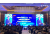 中国电科发力集成电路核心装备等领域,布局深化长三角