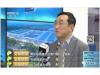 华星光电T4项目每月生产45K大板,T5项目已在规划中