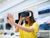 AR/VR未来将越来越多的被用于购物?